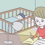 ママたちの子育てトラブル体験談 第31回 3人子育て中ママのスキルアップ術 ~勉強時間をつくる秘訣とは?
