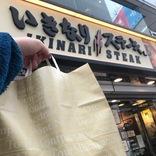 「いきなりステーキ」が一部店舗でサブスクを始めるも6日後に緊急事態宣言が出る悲運 → しかし秘密兵器があった!