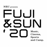 「FUJI&SUN'20」新型コロナで中止 5月中旬開催予定も「終息の見通しがたっていない事を鑑み」