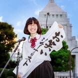 たかまつなな、NHK入局後のいじめ・パワハラがエスカレート「それでも私は正論を言い続ける」