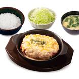 【松のや】から「ごちそうハンバーグホワイトガーリックソース定食」が新発売!