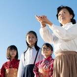 『エール』第9回 音の父・安隆不在で途方にくれる三姉妹と母・光子