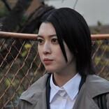 三吉彩花、刑事役に初挑戦 久しぶりの制服姿で「そわそわ」