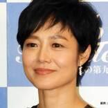 緊急事態宣言前に、櫻井翔や有働アナが呼びかけ 「涙が出た」「本当にその通り!」