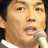 古田敦也、長嶋一茂を語る「才能はすごい」「ただボールが当たらない」