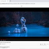 リモートワークで制作された『アナ雪』の新作短編動画 ほのぼのした内容に癒される!