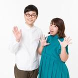 """""""カトパンものまね""""餅田コシヒカリ、体重増加の原因とは?「どんどん太って…」"""