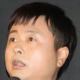 45歳の誕生日に緊急事態宣言 次長課長・河本がシュールな卓球姿披露