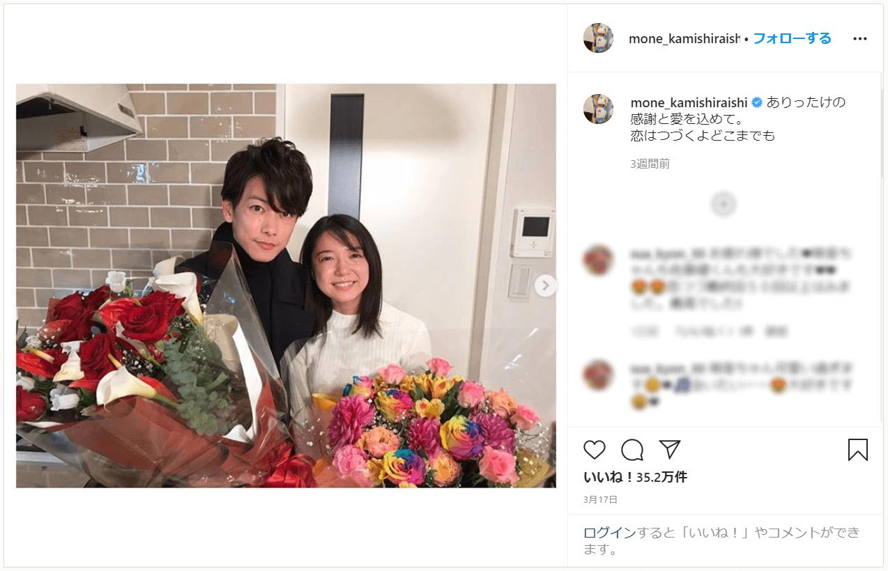 翼 結婚 本田 佐藤健