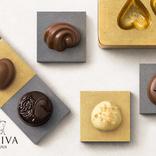 チョコレートが毎月届く!GODIVAのサブスクで優雅なひとときを