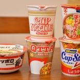【食のプロが食べ比べ】醤油味のカップ麺5商品。長年愛される名作はさすがウマい!
