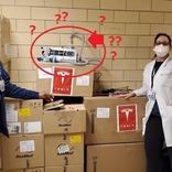 イーロン・マスクが病院に送った「人工呼吸器」とは何だったのか?