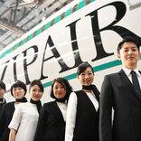 ZIPAIR Tokyo、就航延期 コロナ感染拡大で