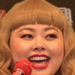 渡辺直美が初のCM女王!前年から大躍進 出稿量、広告主数ともトップ 三太郎コンビが2、3位