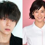 窪田正孝「結婚してんだろ」 水川あさみとの夫婦生活をオープンにしすぎ!