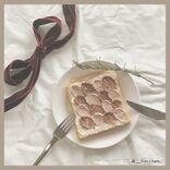【おうちカフェ】アレンジトーストを実際に作ってみよう♡簡単に手に入る材料を紹介!