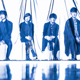Official髭男dism、永野芽郁出演のカルピスウォーターCMソングの新曲「パラボラ」を本日より配信開始 新ビジュアルも公開