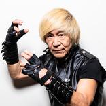 """「サッポロ麦とホップ」新TVCMで""""アニメソングの超人""""串田アキラがCMソングを担当!"""