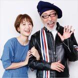 天才テリー伊藤対談「吉田明世」(1)私、フリーアナに向いてないのかも