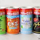 濃縮・希釈缶飲料特集(1) 伊藤園『お~いお茶 緑茶』『健康ミネラルむぎ茶』『Relaxジャスミンティー』『ウーロン茶』なら少ない量でたくさんできる!