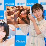 寺本莉緒の1st写真集『CURIOSITY』が「書泉・女性タレント写真集売上ランキング」で3月の首位を獲得