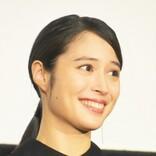広瀬アリスがオフィスに潜入 体当たりガチ検証に「最強コメディ女優」の声<動画あり>
