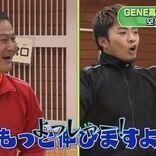 那須川天心、試合以上に緊張!?GENERATIONS顔負けの胸キュンセリフを披露