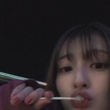 吉川愛、チュッパチャップスを食べる写真にファン歓喜!