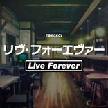 TVアニメ『 LISTENERS リスナーズ 』第1話「リヴ・フォーエヴァー」 Live Forever【感想コラム】