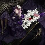 EGOIST、新曲「最後の花弁(The meaning of love)」をリリース 韓国の人気クリエイターM2Uとタッグ