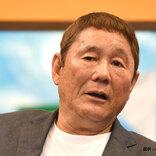 志村けんの死で「鬱になった」と明かすビートたけし 視聴者からは「涙が出る」の声
