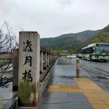 【京都の現状】 純度100パーセントの観光地を取材して見えてきた人々の「本気度」