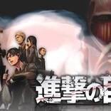 そ、それは『進撃の巨人』!? 嵐・相葉雅紀のインスタグラムにアニメTシャツが登場!