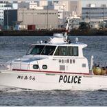 全国に3つだけ存在「水上警察署」の場所どこ?