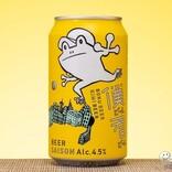 ビールもダイバーシティ!? 新しくなった『僕ビール君ビール』を新旧飲み比べ!