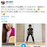 吉田沙保里さんが現役時代のトレーニングを公開 「強い(確信)」「まだメダル獲れるんじゃないですか?」の声