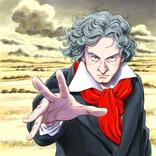 漫画家・浦沢直樹氏がベートーヴェンを描き下ろし 生誕250周年記念キャンペーンのメインビジュアルに