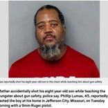 「安全な銃の使い方を教えていた」父親が誤って8歳の息子に発砲する(米)