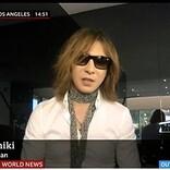 YOSHIKI、英BBCワールドニュースに生出演「ファンや友達を本当に救いたい」