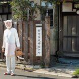 松重豊が「猫村さん」に! ご本人「デカいおっさんでも…」