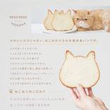 ねこの形の高級食パン専門店【ねこねこ食パン】がオンライン販売をスタート!