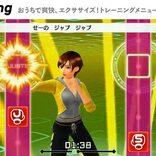 Nintendo Switch『Fit Boxing』のトレーニングメニュー動画が無料公開