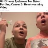 ウィル・スミスもシェア がん治療中の妹のため「眉毛なんか必要ない」自分の眉を剃った姉(米)<動画あり>