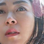 """宇多田ヒカル、新曲『誰にも言わない』が<サントリー天然水>新CMソングに 巨大な滝壺で""""ずぶ濡れ""""ロケ WEB動画『光も風もいただきます。』篇(60秒)"""