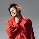 """Takuya IDE """"走り続ける者へあらゆる角度からのエール""""を込めたニューアルバム『So Far So Good』を6月にリリース決定"""