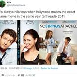 ハリウッドって同じ年に同じような映画を製作するから笑っちゃう 「ドリームワークスとピクサーは似たような映画多いよね」