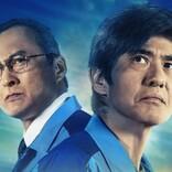 公開中の大ヒット作が異例の決定!『Fukushima 50』、期間限定で有料ストリーミング配信
