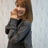 「ゴマキが踊った!」後藤真希、話題の手洗いダンス披露にファン歓喜