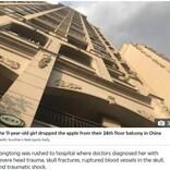 11歳少女が24階からリンゴを落とし生後3か月女児重傷 2800万円の賠償金支払いへ(中国)