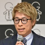 藤田ニコルに続きロンブー淳も『鬼滅』コスプレ「凄いクオリティ」と反響